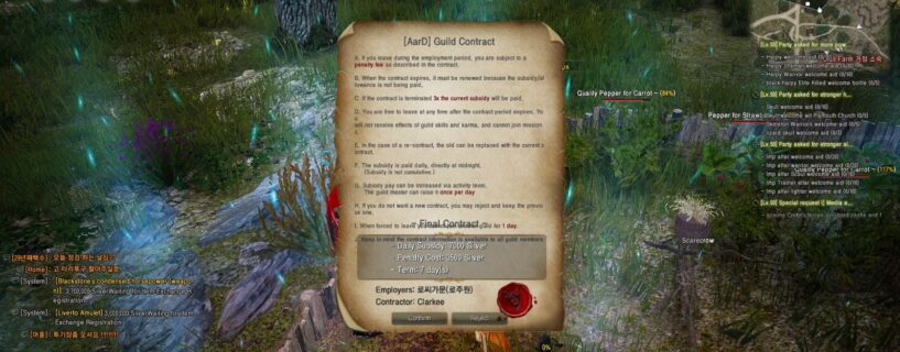 Guilds Guide