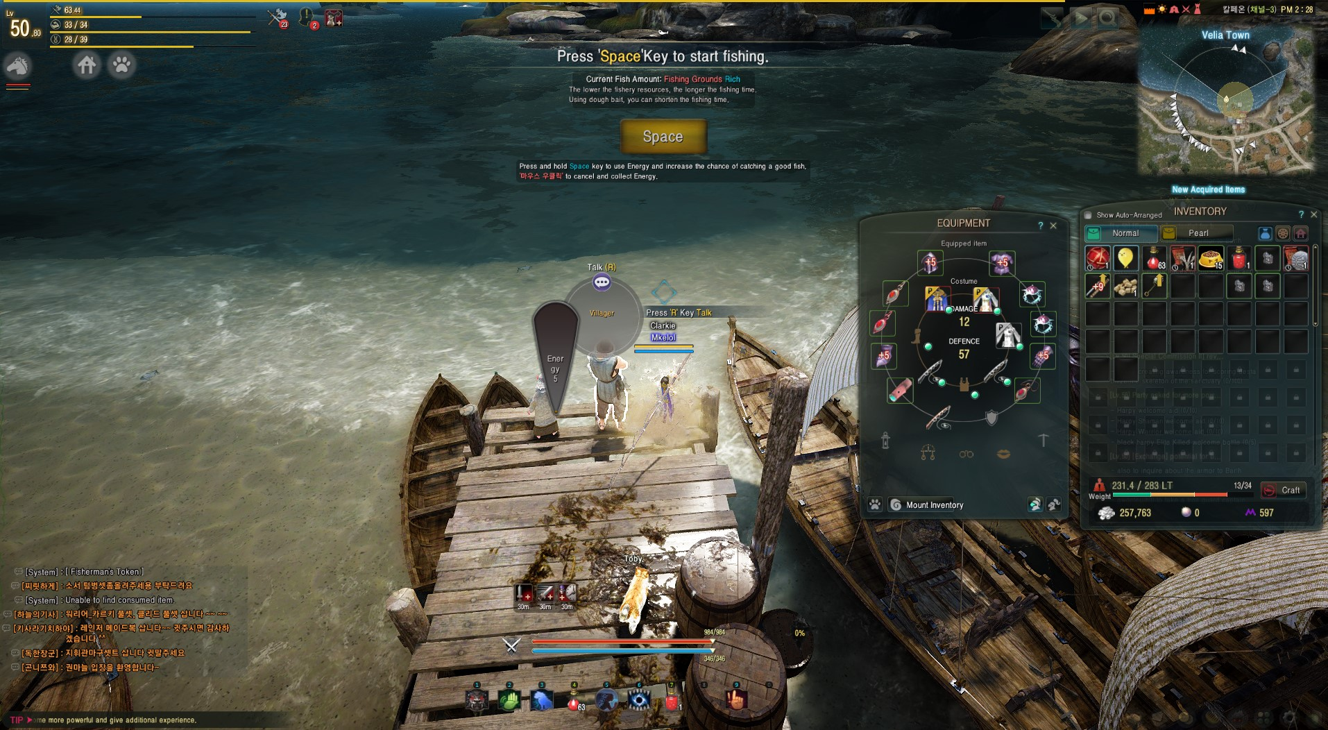 Fishing Guide | BDFoundry