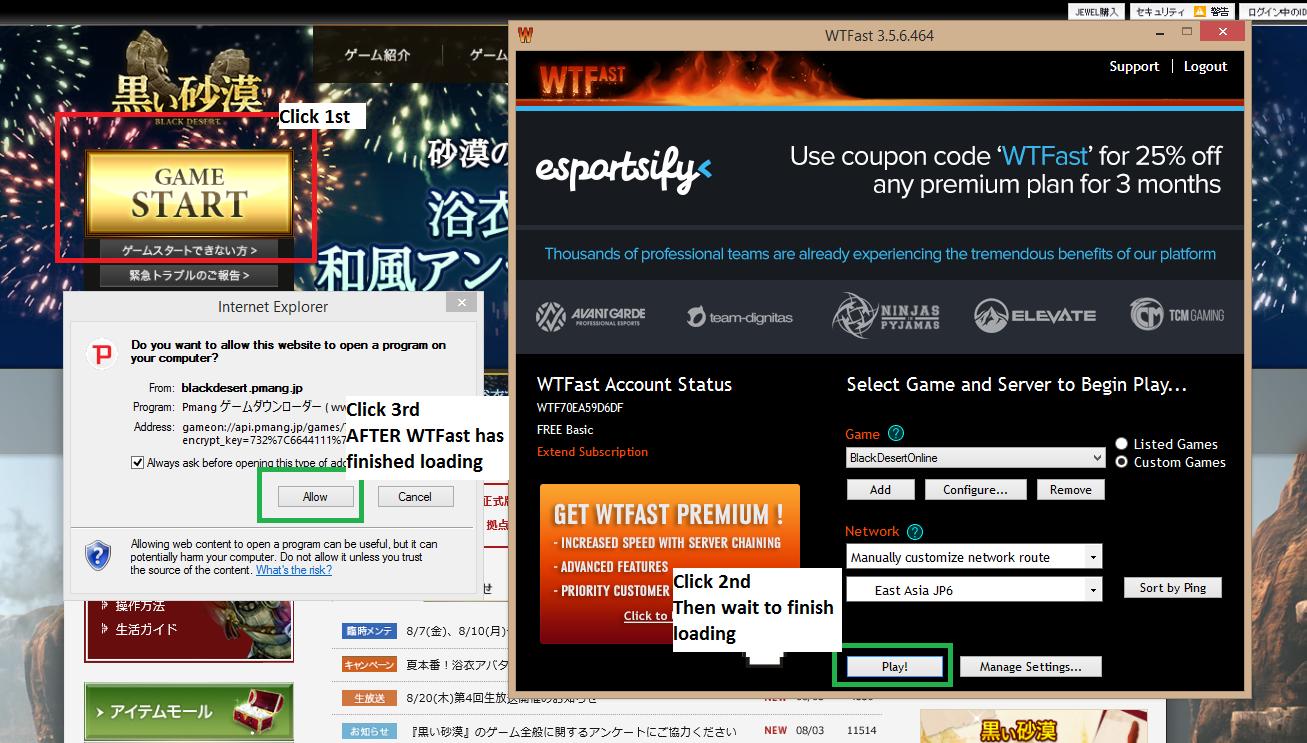WTFast VPN Ping Reduction for BDO (JP) | BDFoundry
