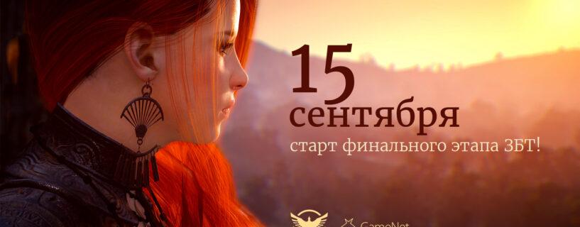Russian CBT Details