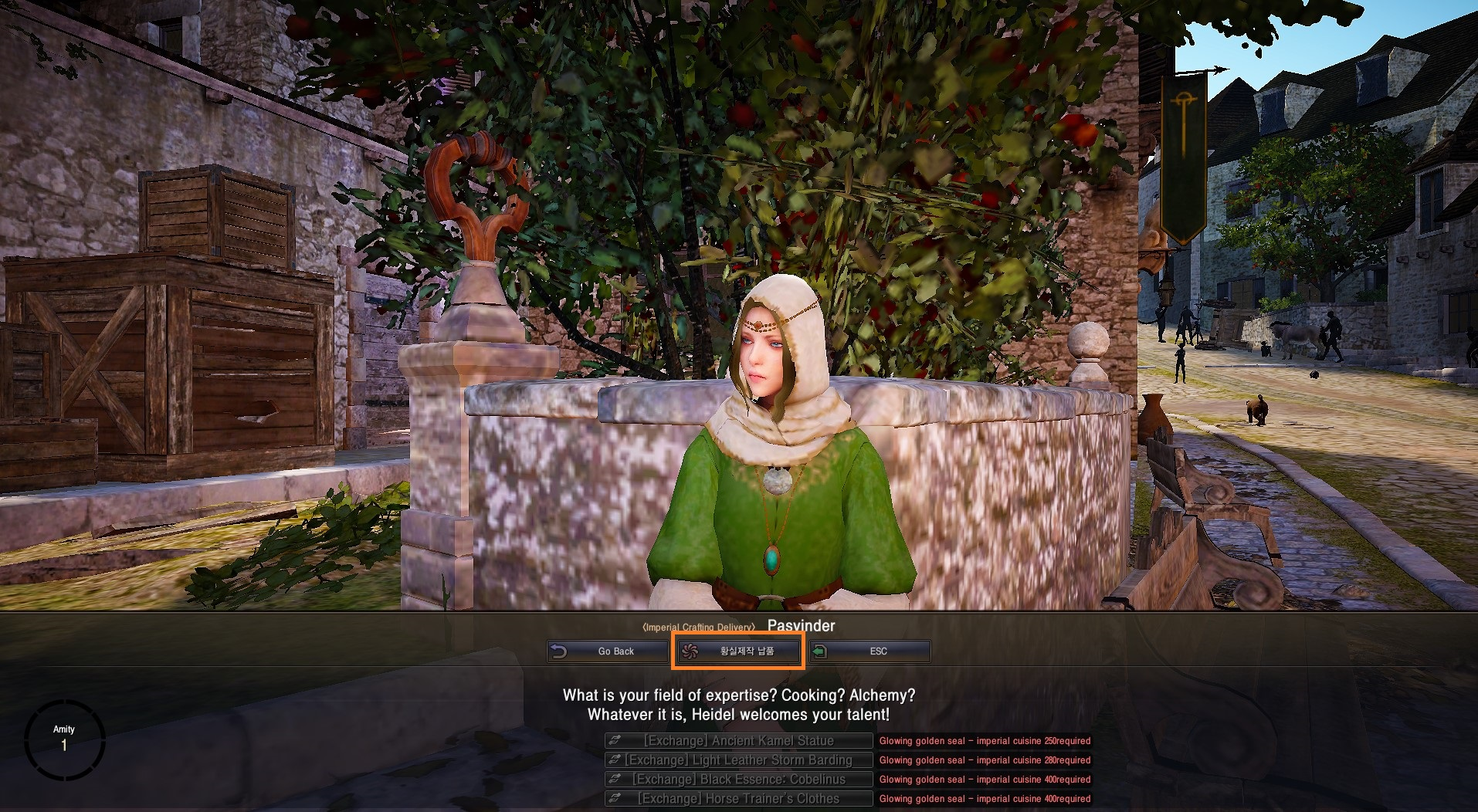 Alchemy Guide | BDFoundry