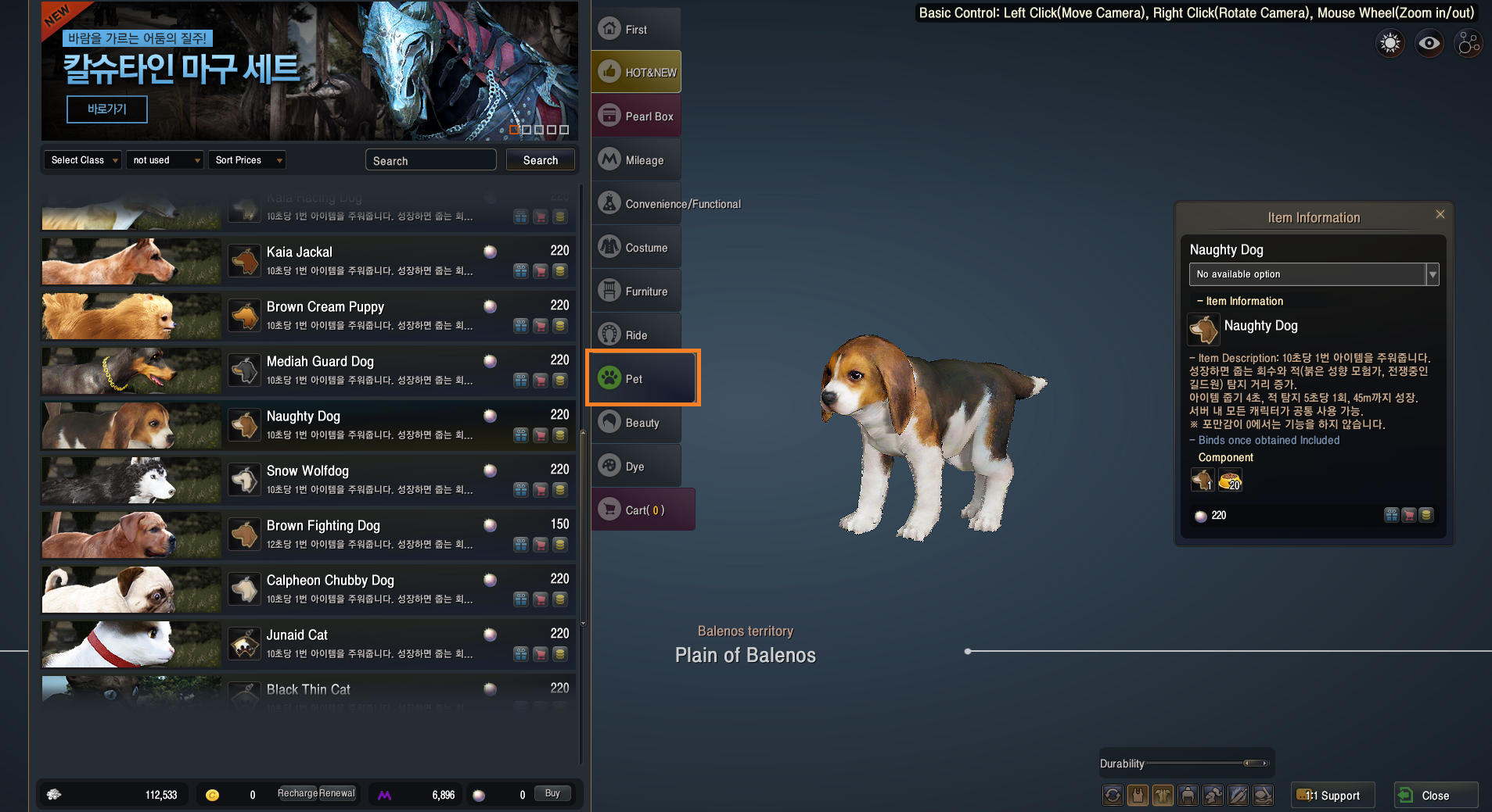 Pets guide bdfoundry pets guide forumfinder Image collections