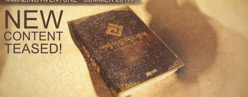 Summer 2017 – Upcoming Content Revealed [KOREA]