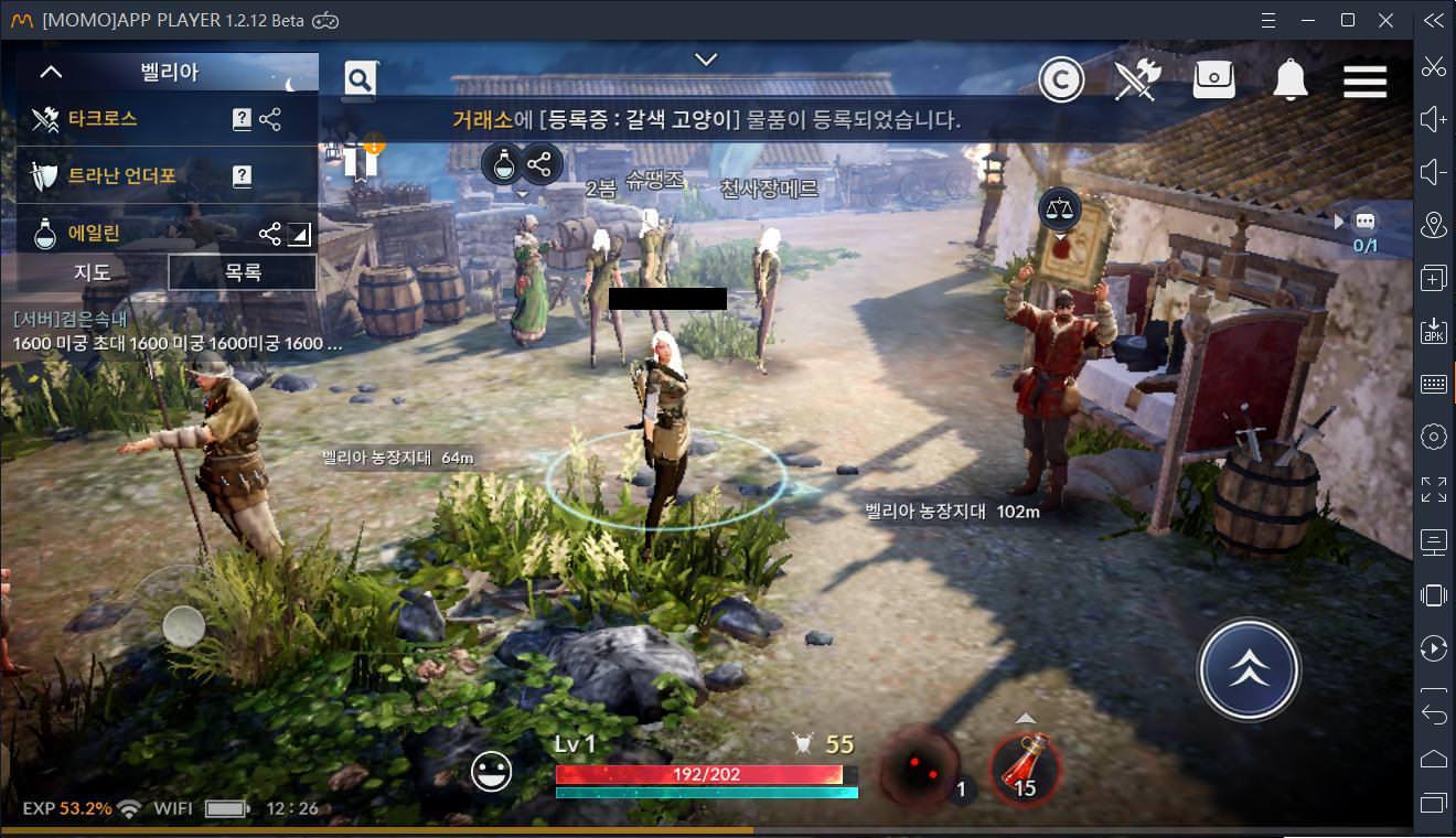 How to install play black desert mobile kr bdfoundry for Shop mobili online