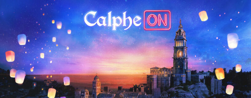 Calphe:ON Ball – Upcoming Content 2021